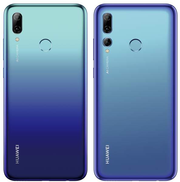 P smart 2019 P smart Plus 2019 Vergleich Farbe