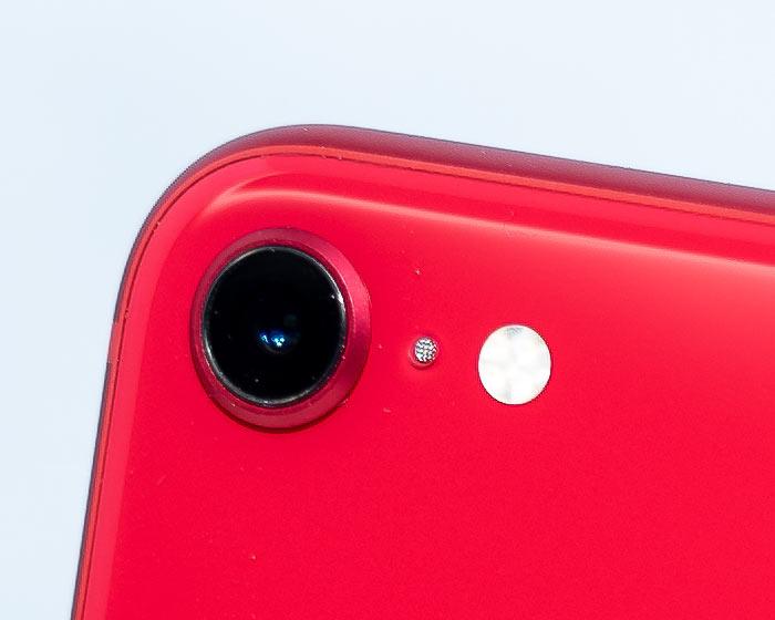 Kamera des iPhone SE 2020