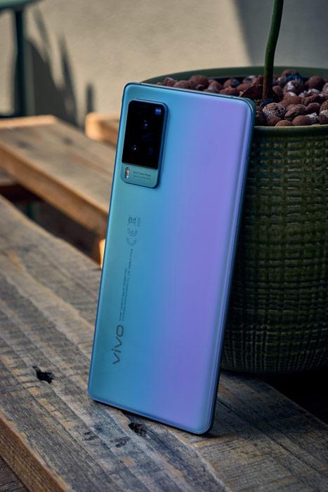 Vivo X60 Pro Farbverlauf
